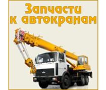 """ChP """"Mashtrans"""""""