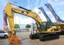 Surface de vente All Machinery Group Co., Ltd